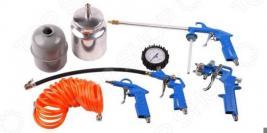 Набор инструментов пневматический: шланг и 4 пистолета Зубр «Эксперт»