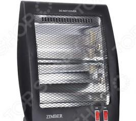 Тепловентилятор Zimber ZM-11205