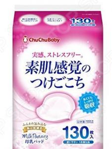 Прокладки для груди Chu-Chu Baby 995014