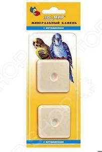Камень минеральный для птиц ЗООМИР с витаминами