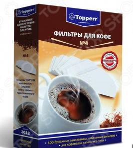 Бумажные одноразовые фильтры для кофе Topperr 3012