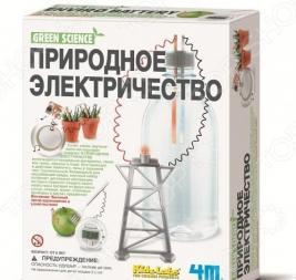 Набор для изобретателей 4M «Природное электричество»