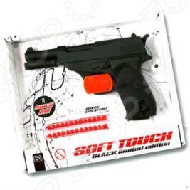 Пистолет с пистонами Edison Giocattoli Eaglematic