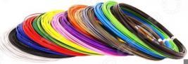 Набор цветного пластика для 3D ручек Мастер-Пластер 13 цветов