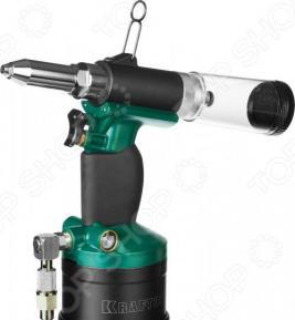 Заклепочник пневматический Kraftool Vacuum-Lock 31188