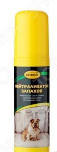 Нейтрализатор запахов Астрохим ACT-880
