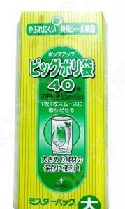 Пакеты для продуктов Mitsubishi Aluminium 794174