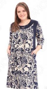 Платье Лауме-Лайн «Счастливый взгляд». Цвет: бежевый
