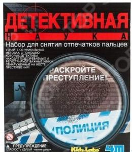 Набор детектива для снятия отпечатков пальцев 4M