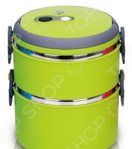 Термоконтейнер двойной Bekker BK-4368