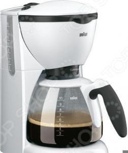 Кофеварка Braun KF 520/1 WH