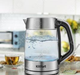 Чайник KITFORT КТ-6114