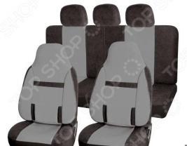 Набор чехлов для сидений SKYWAY Protect 2 «Три полоски»