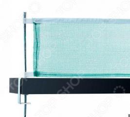 Сетка для настольного тенниса с креплением ATEMI ATN9811D