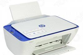 Многофункциональное устройство HP Deskjet 2630