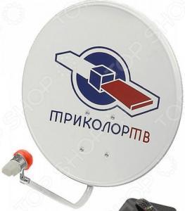 Комплект спутникового телевидения Триколор ТВ Full HD GS B532M