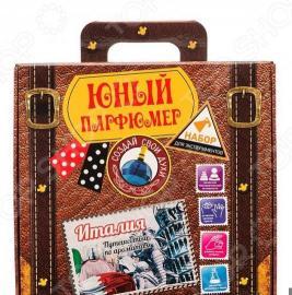 Набор для создания духов Инновации для детей «Путешествие по ароматам. Италия»