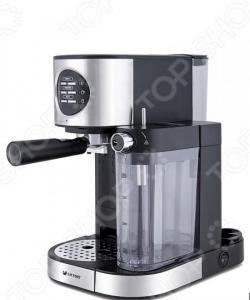 Кофеварка KITFORT КТ-703