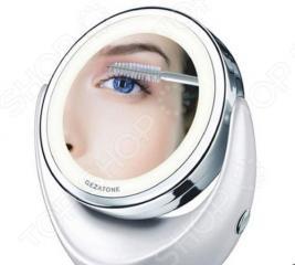 Зеркало с подсветкой Gezatone Lm110