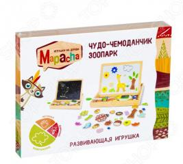 Доска для рисования Mapacha «Чудо-чемоданчик: Зоопарк»