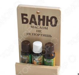 Набор эфирных масел Банные штучки «Баню маслом не испортишь»