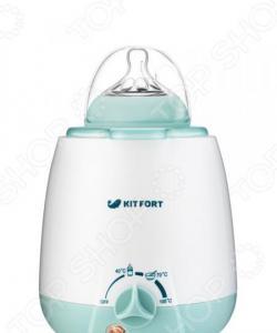 Подогреватель для бутылочек KITFORT КТ-2301