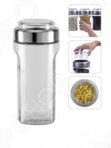 Емкость для сыпучих продуктов с мерным стаканом Nadoba Dusana