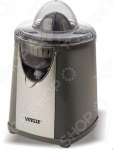 Соковыжималка для цитрусовых Vitesse VS-225