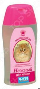 Шампунь для кошек гипоаллергенный Агроветзащита «Нежный» АВ830