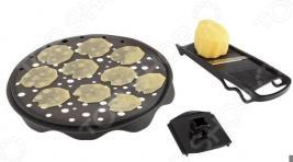 Набор для приготовления чипсов Ruges «Чипсет»