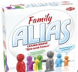 Игра настольная для компании Tactic «Скажи иначе. Для всей семьи-2»