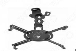 Кронштейн для проектора Holder PR-103-B