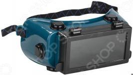Очки газосварщика Stayer Professional 1107_z01