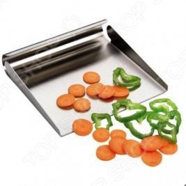 Совок для овощей IRIS Barcelona Cuinox 1721227