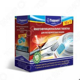 Таблетки для посудомоечных машин «Биощит-2»