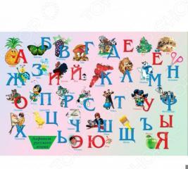 Настольное покрытие Бюрократ BDM2102 «Алфавит»