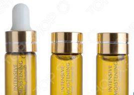 Комплекс для интенсивного увлажнения кожи Beauty Style «Кристальный родник»