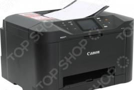 Многофункциональное устройство Canon Maxify MB5140