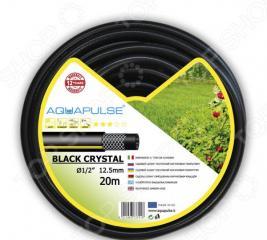 Шланг поливочный армированный Aquapulse Crystal. Цвет: черный
