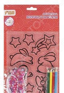 Набор для творчества Color Puppy «Арт-выпечка. Колечки и браслетики». В ассортименте