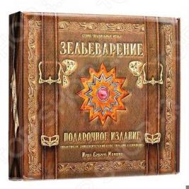 Игра карточная Правильные игры «Зельеварение. Подарочное издание»