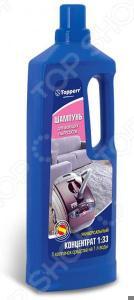 Шампунь для моющих пылесосов Topperr 3016