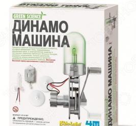 Набор для изобретателей 4M «Динамо машина»
