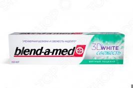 Зубная паста Blend-a-med 3D White «Свежесть. Мятный Поцелуй»