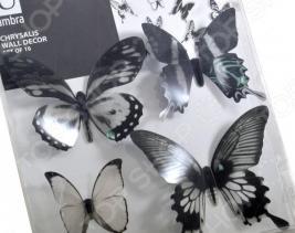 Декор для стен Umbra Chrysalis Black «Тропические бабочки»