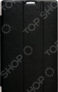 Чехол для планшета ProShield для Lenovo Tab 2 A7-30HC