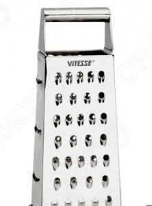 Терка квадратная Vitesse VS-8611