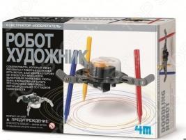 Набор для изобретателей 4M «Робот художник»