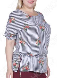 Рубашка Kidonly «Мечта любимой»