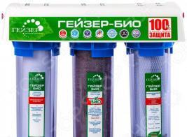 Фильтр для воды Гейзер 3 Био 322 11041